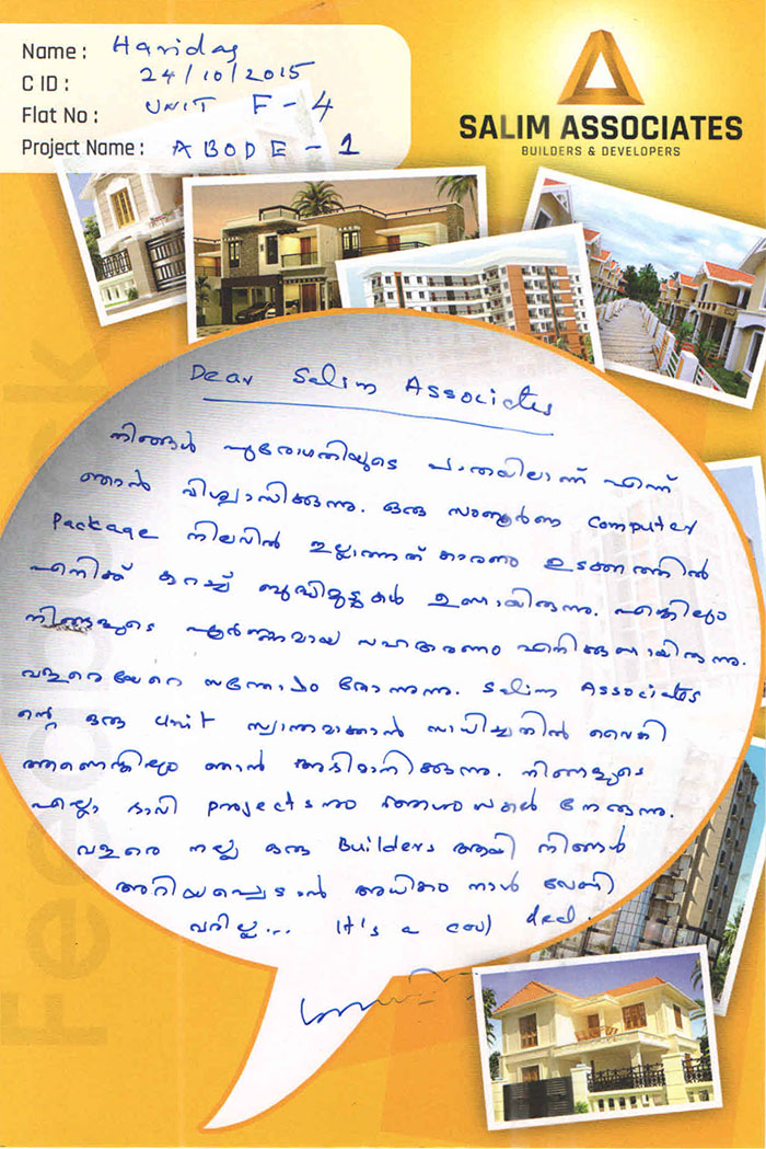 haridas | Apartments at Thrissur | Apartments at Guruvayur